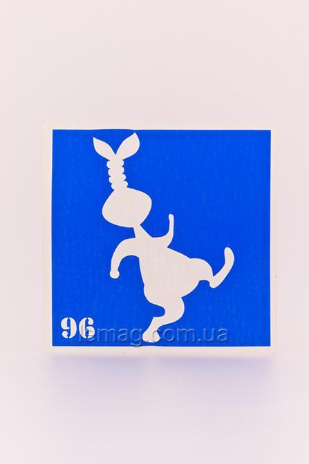 Boni Kasel Трафарет для био тату 6x6 см - 096, 1 шт
