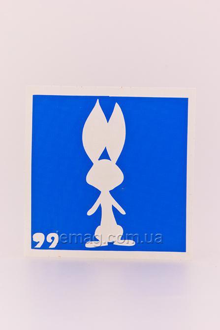 Boni Kasel Трафарет для био тату 6x6 см - 099, 1 шт