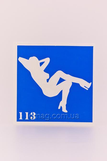 Boni Kasel Трафарет для био тату 6x6 см - 113, 1 шт