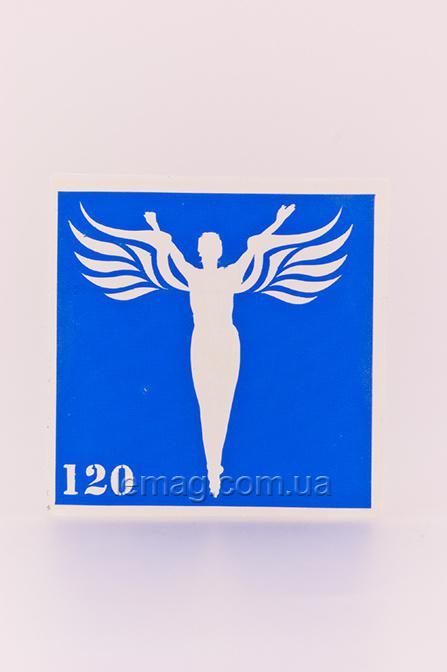 Boni Kasel Трафарет для био тату 6x6 см - 120, 1 шт