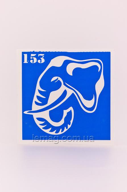Boni Kasel Трафарет для био тату 6x6 см - 153, 1 шт
