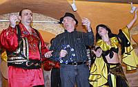 Цыганский ансамбль на день рождения, юбилей