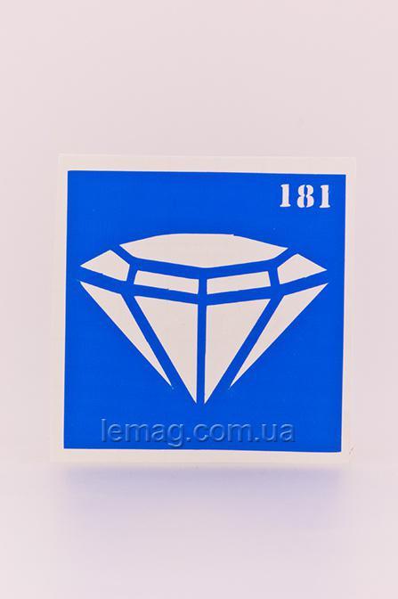 Boni Kasel Трафарет для био тату 6x6 см - 181, 1 шт