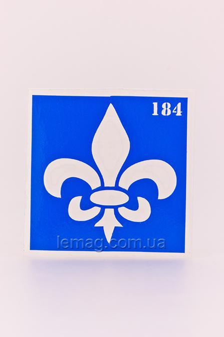 Boni Kasel Трафарет для био тату 6x6 см - 184, 1 шт