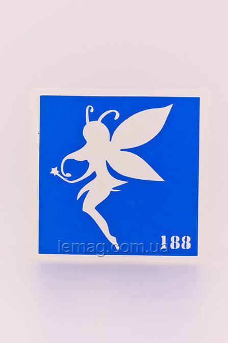 Boni Kasel Трафарет для био тату 6x6 см - 188, 1 шт