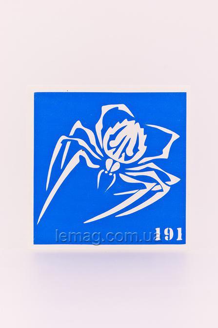 Boni Kasel Трафарет для био тату 6x6 см - 191, 1 шт