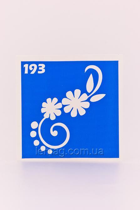 Boni Kasel Трафарет для био тату 6x6 см - 193, 1 шт