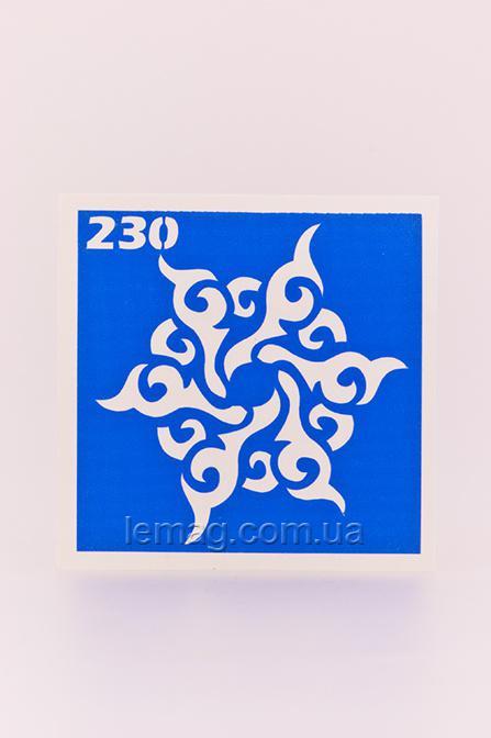 Boni Kasel Трафарет для био тату 6x6 см - 230, 1 шт