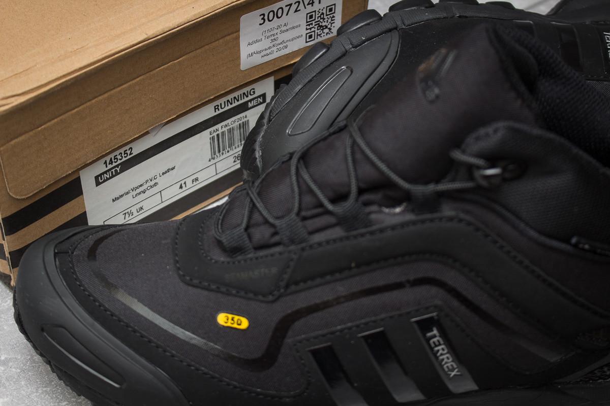 57acb357 ... Зимние кроссовки Adidas Terrex Seamless 350, черные (30072) размеры в  наличии ...