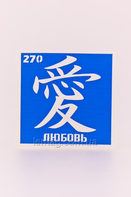 Boni Kasel Трафарет для био тату 6x6 см - 270, 1 шт