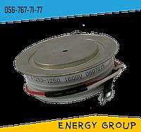 Силовой тиристор Т253