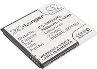 Аккумуляторная батарея CameronSino для смартфона Samsung Galaxy S4, 2600mAh/9.62Wh, X-Longer