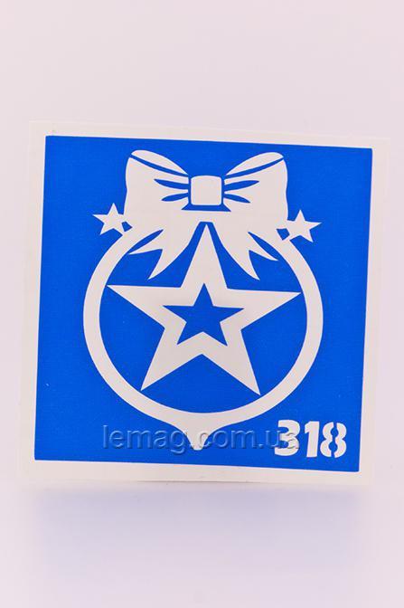 Boni Kasel Трафарет для био тату 6x6 см - 318, 1 шт