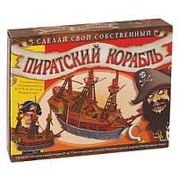 Детский игровой набор Пиратский корабль
