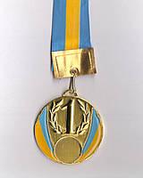 Медаль спорт. d-6,5см с укр. символикой  место 1-золото (металл, d-6,5см, 61g, на ленте)