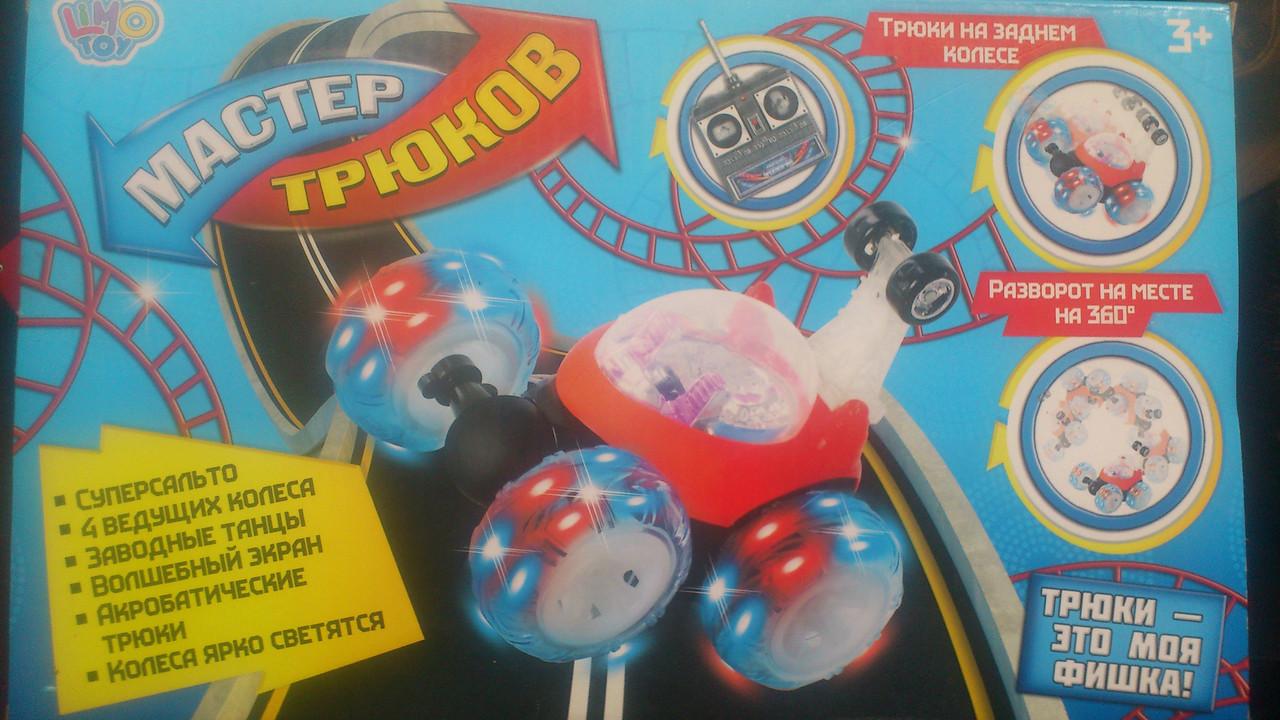 Радиоуправляемая машинка-перевертыш Limo Toy 9293