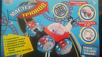 Радиоуправляемая машинка-перевертыш Limo Toy 9293, фото 1