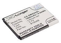 Аккумуляторная батарея CameronSino для смартфона Samsung Galaxy Core (GT-I8262), 1800mAh/6.66Wh, X-Longer