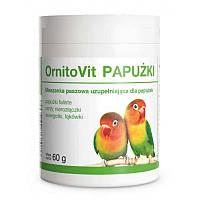 Витаминно-минеральная добавка для мелких попугаев Dolfos OrnitoVit Parakeets, 60 г