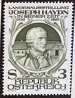 Австрия 1982 г. Джозеф Хейдн
