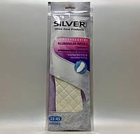 Silver Premium стельки Зимние с алюминиевой фольгой и шерстью