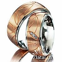 """Золотые резные обручальные кольца с элементами сатина с камнями """"Swarovski"""" проба 585"""