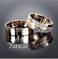 """Пара обручальных колец из золота с гравировкой """"Розочка"""" пробы 585."""