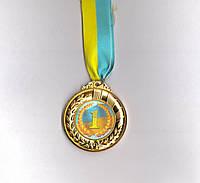 Медаль с ленточкой ( 6см диаметр)  с вкладышем в комплекте.