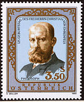 Австрия 1984 г. Кристиан фон Эренфельс
