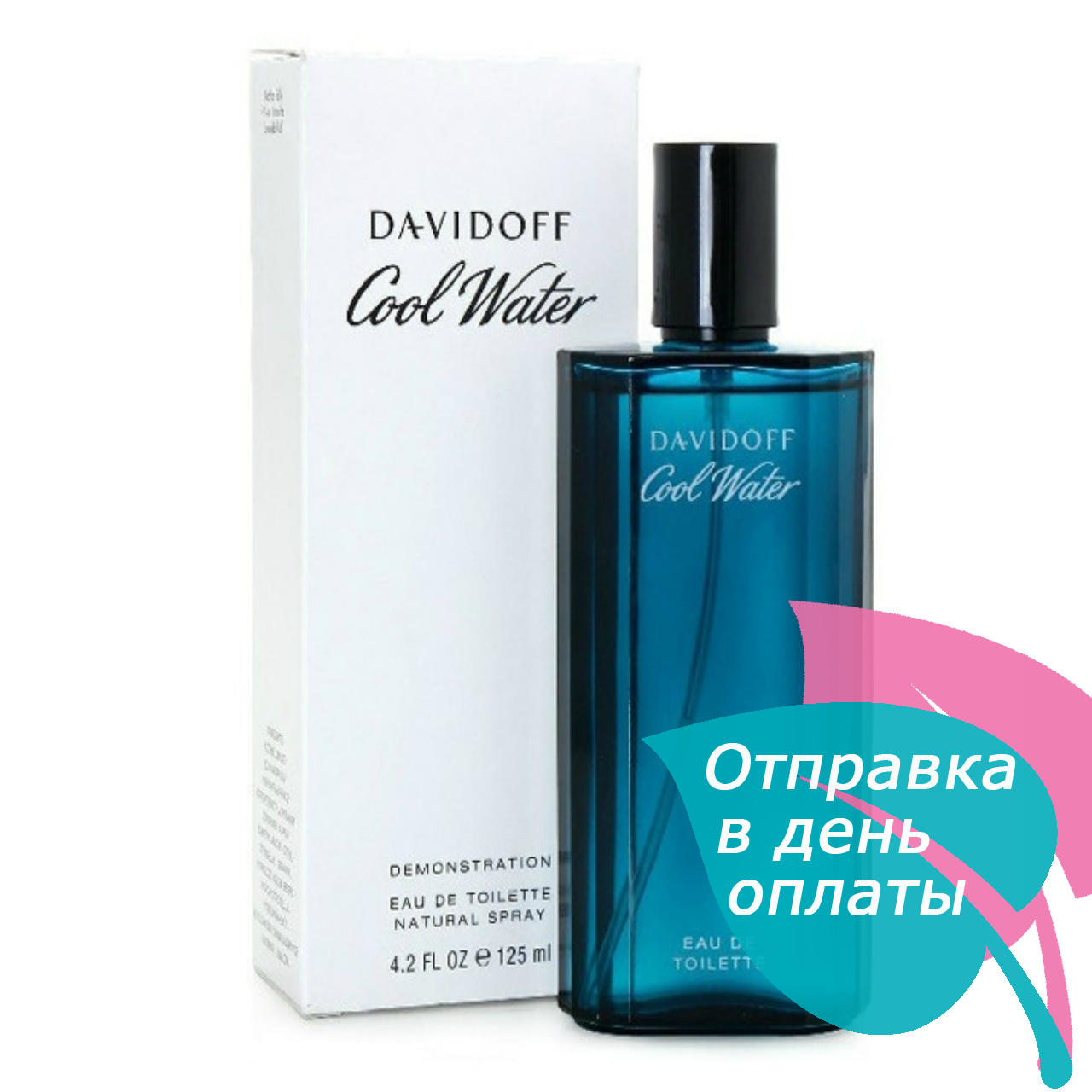 Davidoff Cool Water 100 мл TESTER мужской