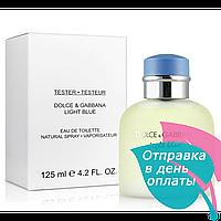 Dolce & Gabbana Light Blue TESTER мужской, 100 мл