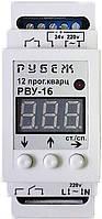 """Реле времени """"РУБЕЖ"""" РВУ-16"""