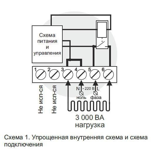 схема подключения терморегулятораTerneo VT, фото1