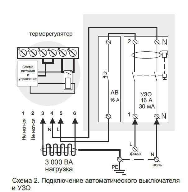 схема подключения терморегулятораTerneo VT, фото2