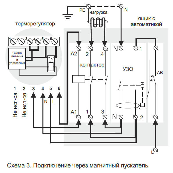 схема подключения терморегулятораTerneo VT, фото3