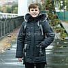 "Зимняя куртка ""Вадик"",Новинка ,Зима 2019 года"