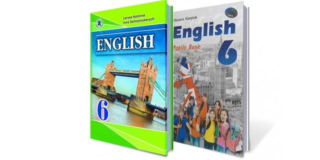 Английский язык / англійська мова