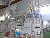 Дробилка (измельчитель, мельница) Pallmann PP4S (Германия)