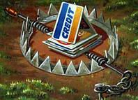 Антиколлекторские услуги. Споры с банками.