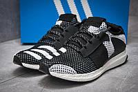 Кроссовки мужские  Adidas  Day One, белые (12865),  [  42 (последняя пара)  ]