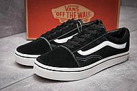Кроссовки мужские Vans Old Skool, черные (12943),  [  44 (последняя пара)  ]