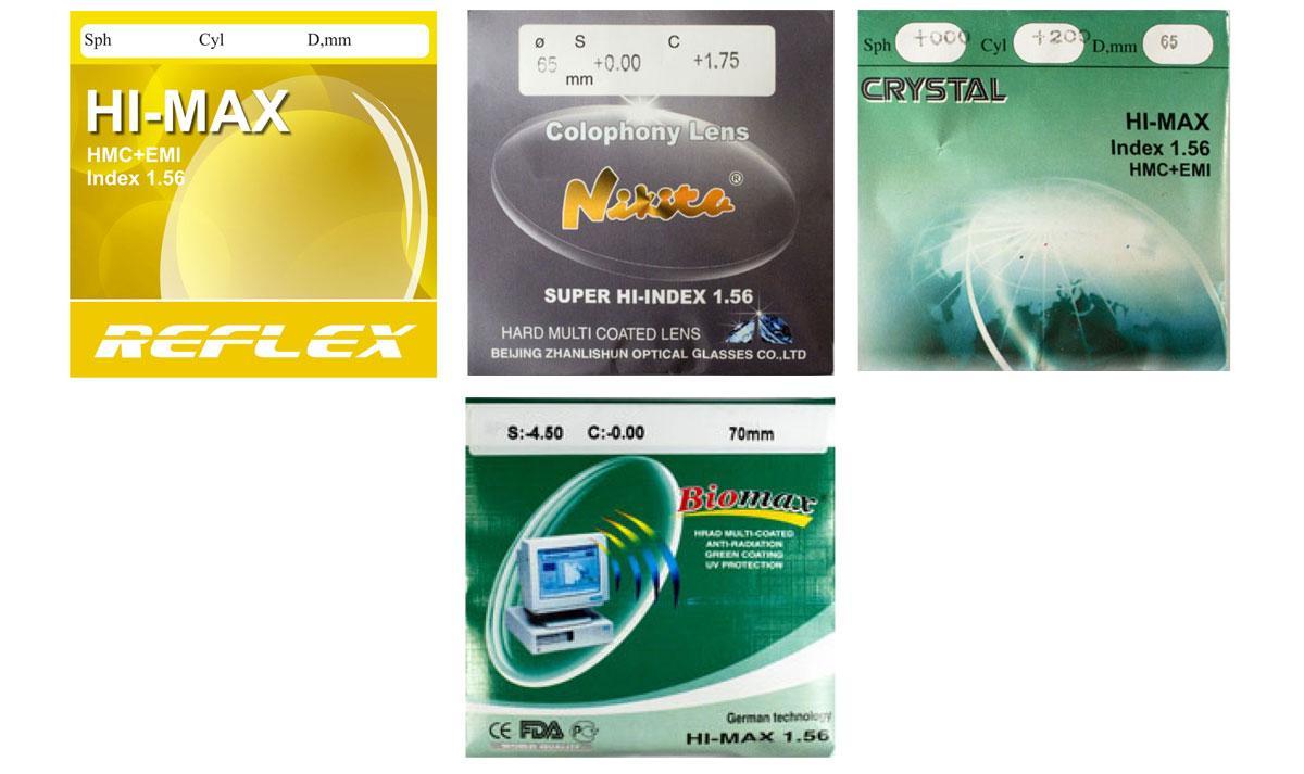 Линзы для очков полимерные  компьютерная Hi-Max Ø65,70. Индекс 1,56