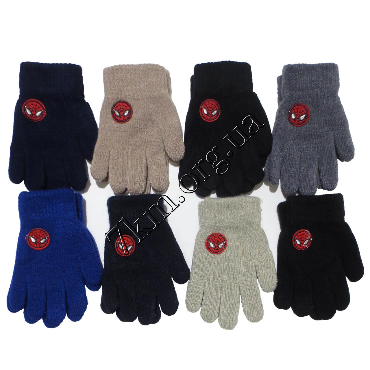 Перчатки детские одинарные +начес для мальчиков 3-5 лет Оптом 5011 S