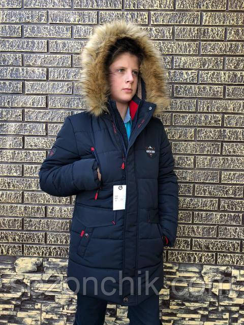 Зимние куртки и пуховики для мальчиков удлиненные интернет магазин