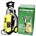 Мойка автомобильная Cleaner CW7.180 (180 бар/3 кВт), фото 4
