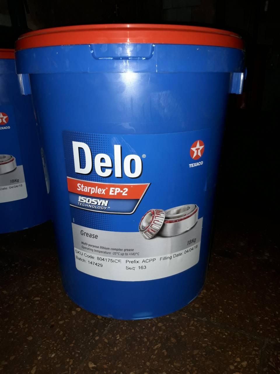 Высокотемпературная смазка Texaco Delo Starplex ep2 (18кг), фото 1