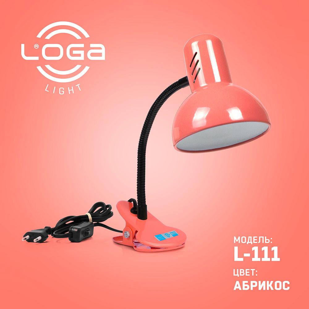 "Лампа - прищепка  ""Абрикос"" L-111 (ТМ LOGA Light)"