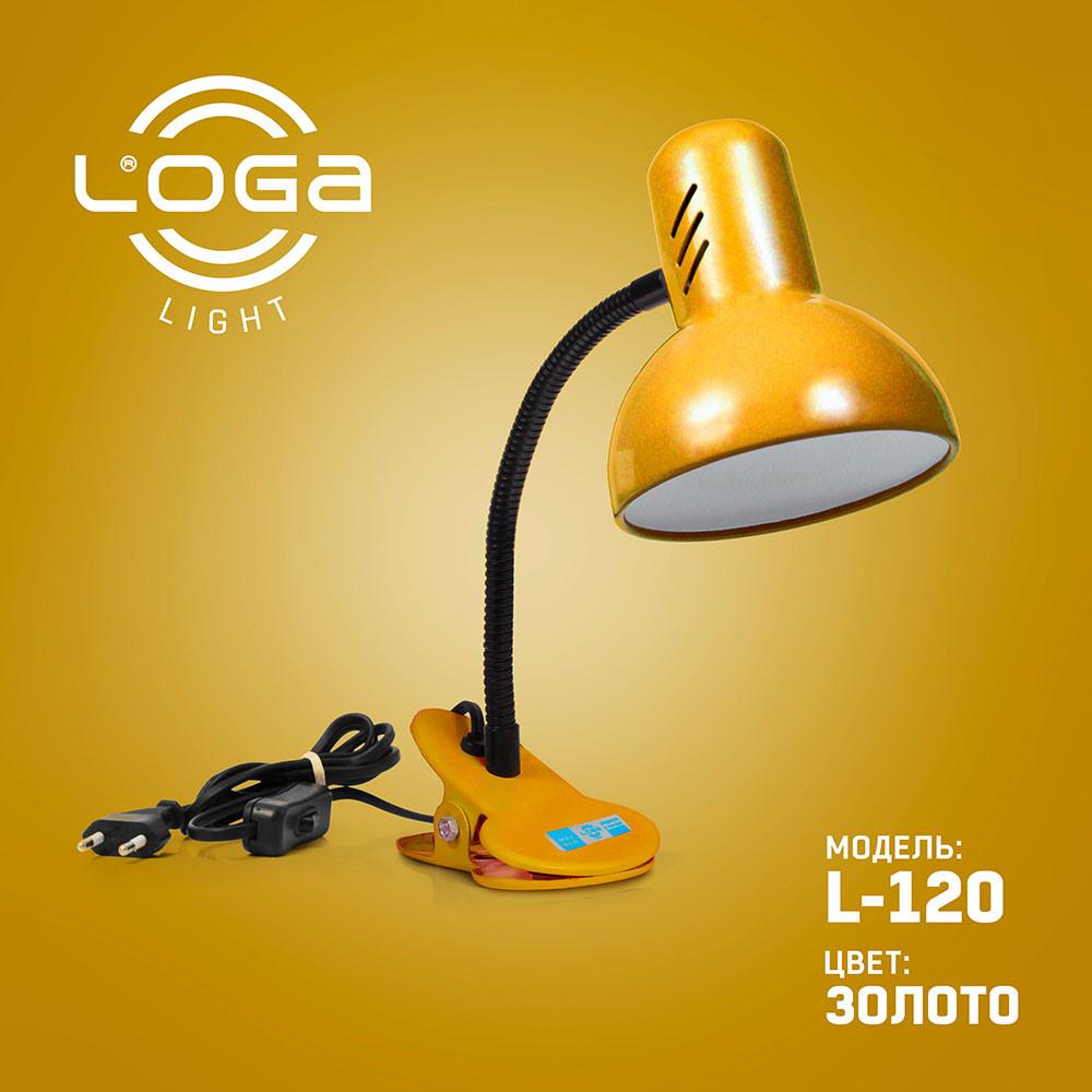 """Лампа - прищепка  """"Золото"""" L-120 (ТМ LOGA Light)"""