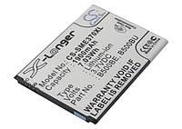 Аккумуляторная батарея CameronSino для смартфона Samsung Galaxy S4 Mini (GT-i9190), 1900mAh/7.03Wh, X-Longer, поддержка NFC!