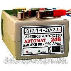 Зарядное устройство АИДА 20/24s для 24В АКБ 90-220А*час